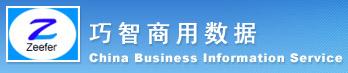 Beijing Zeefer Consulting Logo